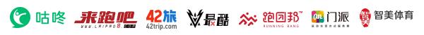 hezuo-huoban-logos-2020-07