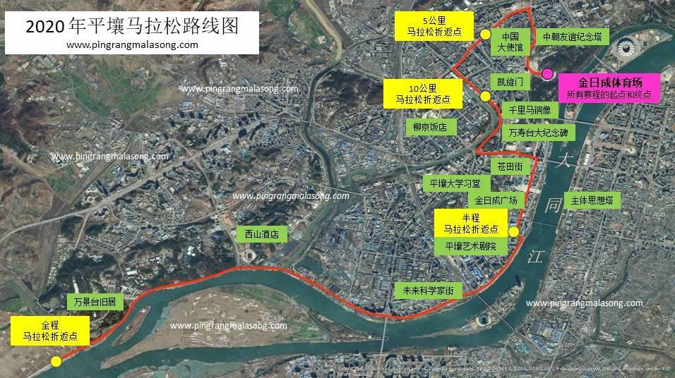 py-marathon-map-2020-chinese