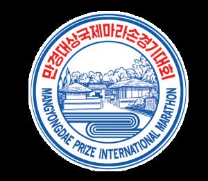 pingrang malasong logo
